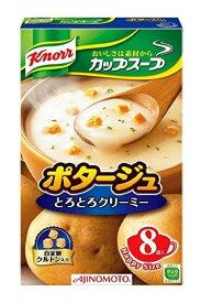 クノール カップスープ ポタージュ 8袋入×6箱セット ( 4901001135813 )