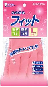 【送料込・まとめ買い×120】エステー やわらかフィット 天然ゴム手袋 L ピンク ×120点セット(4901070743230)