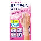 エステー使いきり手袋ポリエチレン極うす手S半透明100枚(4901070760367)