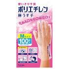 エステー使いきり手袋ポリエチレン極うす手M半透明100枚(4901070760374)