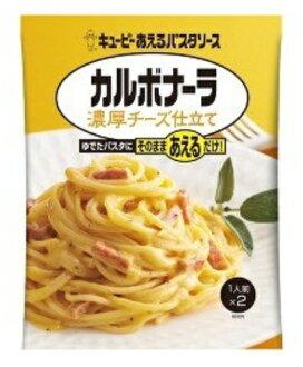 QP aeru Pasta Carbonara with thick x 36 pieces (4901577055232)