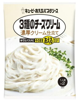QP aeru 3 cheese cream thick cream x 36 pieces (4901577059759)
