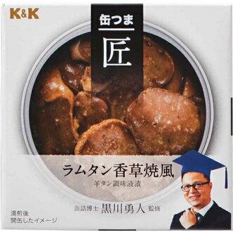 K&K 깡통까지 장인 램 탄 香 草 소 바람 × 24 개 세트 (4901592911193)