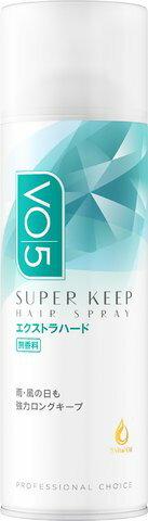 【送料無料・まとめ買い×5】サンスター VO5 ヘアスプレイスーパーキープ エクストラハード 無香料 330g ( スタイリングヘアースプレー ) ×5点セット(4901616309869)