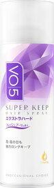 【送料込】サンスター VO5 スーパーキープヘアスプレー エクストラハード 微香 330G×24点セット まとめ買い特価!ケース販売 ( 4901616309890 )