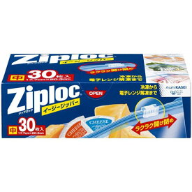 【 令和・新元号セール8/7 】旭化成 ジップロック ziploc イージージッパー 中 30枚入 冷凍保存から電子レンジ解凍まで ( 4901670110111 )