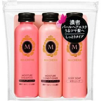 F.t. Shiseido masher travel set (4901872448340)