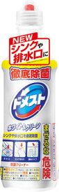 ユニリーバ ドメスト ホワイト&クリーン 500ML 除菌クリーナー 本体(台所用洗剤)( 4902111742106 )