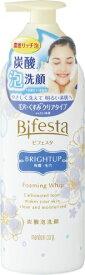 マンダム ビフェスタ 泡洗顔 ブライトアップ 180g すっきりタイプ 濃密な炭酸泡で洗う泡洗顔料( 4902806460681 )
