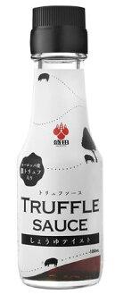 Morita truffle source 100 ml (entering black truffle from Europe) soy sauce taste *12 set (4902856364809)