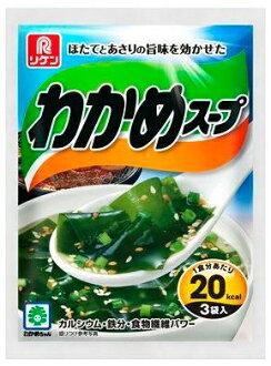 日本理研维他命裙带菜汤 x 10 件 (4903307583305)