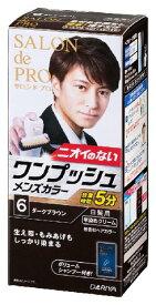 【 令和・新春セール1/29 】サロンドプロ ワンプッシュメンズカラー ( 白髪用 ) 6<ダークブラウン> ( 4904651182824 )
