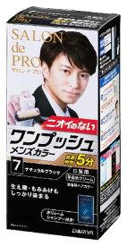 【 令和・新春セール1/29 】サロンドプロ ワンプッシュメンズカラー ( 白髪用 ) 7<ナチュラルブラック> ( 4904651182848 )