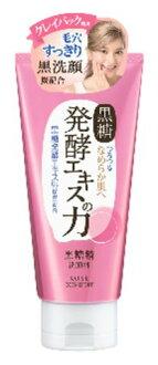 Black sugar fine pores clean black wash 130 g slippery smooth skin black sugar fermented extract force pores clean black wash (4971710387650)