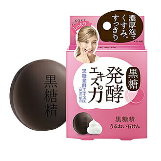 Is dark by a KOSE brown sugar spirit moisture soap 100 g *3 point set hot bubble; clearly (4971710387667) of the brown sugar fermentation extract