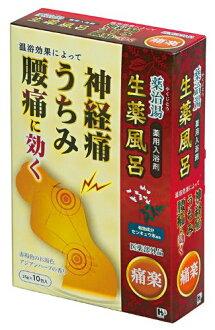 헬스약야탕 생약 목욕탕 약용 입욕제통락 25 g×10포입(욕실 입욕제)( 4976552040947 )