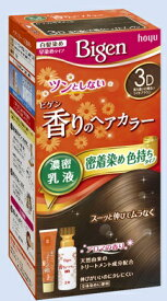 ホーユー ビゲン 香りのヘアカラー 乳液 3D 落ち着いた明るいライトブラウン ( 4987205052422 )
