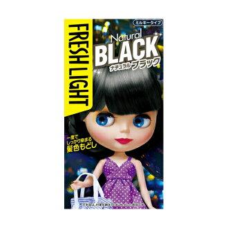 슈와르트코후헨케르후렛슈라이트미르키머리카락색도 제도해 내츄럴 블랙(머리카락색반환용 헤어 칼라)×36점 세트( 4987234322237 )