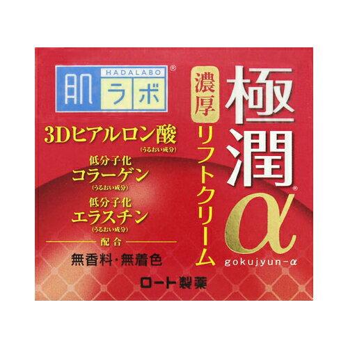 ロート製薬 肌ラボ 極潤αリフトクリーム 50g 3Dヒアルロン酸配合クリーム(美容 ハダラボ 化粧品) ( 4987241148608 )