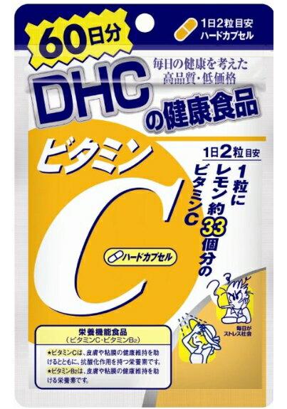 【人気の品】DHC ビタミンC ( ハードカプセル ) 120粒 ハードカプセルタイプ サプリメント ( DHC人気12位 ) ( 4511413404133 )