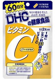 DHC ビタミンC ( ハードカプセル ) 120粒 ハードカプセルタイプ サプリメント ( DHC人気12位 ) ( 4511413404133 )
