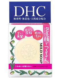 DHC マイルドソープ ( SS ) 35G オリーブバージンオイルとハチミツの洗顔石鹸 ( DHC人気46位 ) ( 4511413305485 )