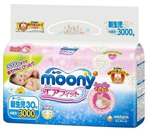 ユニチャームムーニーエアフィット新生児用小さめ30枚入テープタイプ(3S)(4903111134854)