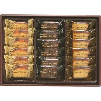 Bourbon pound cake selection PS-10