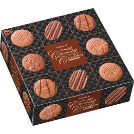 【送料無料】【直送・代引不可・同梱不可】ブルボン ミニギフトチョコチップクッキー缶