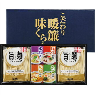 Four meals of competition for discerning noren taste NR-AO