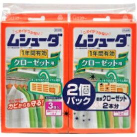 【数量限定・送料無料】ムシューダ 1年間有効 防虫剤 クローゼット用 3コ入×2個パック(4901070353347)※無くなり次第終了