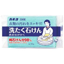 カネヨ 洗たく石けん 190g