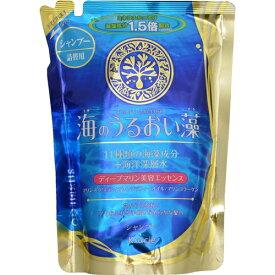 クラシエ 海のうるおい藻 シャンプー 詰替用 420ml ( シャンプー 詰め替え ) 爽やかで優雅なアクアフローラルマリンの香り ( 4901417759221 )