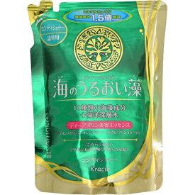 クラシエ 海のうるおい藻 コンディショナー 詰替用 420ml 爽やかで優雅なアクアフローラルマリンの香り ( 4901417759245 )