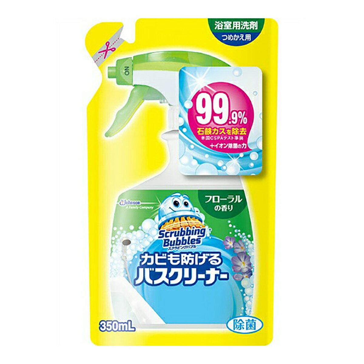 スクラビングバブル カビも防げるバスクリーナー フローラルの香り 詰替 350ml