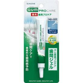 サンスター GUM ガム 薬用 歯間ケアジェル 13ml (オーラルケア 歯周病対策)( 4901616008076 )