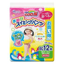 【春夏限定】大王製紙 GooN グーン スイミングパンツ BIGサイズ 12枚 女の子用(4902011856682)