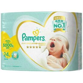 【6個で送料込】P&G パンパース はじめての肌へのいちばん 新生児より小さめ 24枚入×6点セット ( 計144枚 ) テープタイプ ( 赤ちゃん用オムツ ) ( 4902430277471 )※パッケージ変更の場合あり