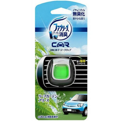 【消臭剤特売】P&G ファブリーズ イージークリップ リーフガーデンブリーズの香り 2ml 車のエアコン送風口に取り付けるタイプの自動車用消臭・芳香剤 ( 4902430374156 ) ※パッケージ変更の場合あり
