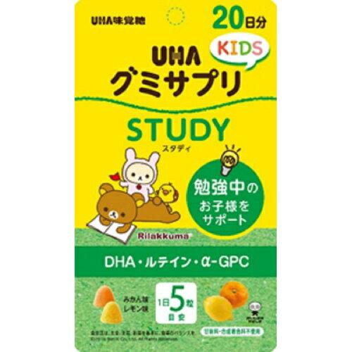 【送料無料・まとめ買い×10】UHA味覚糖 UHAグミサプリKIDS STUDY 20日分 100粒入