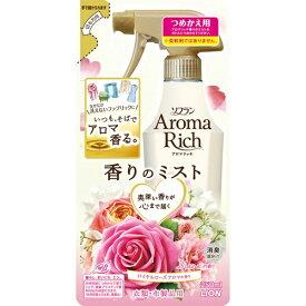ソフラン アロマリッチ香りのミスト ダイアナの香り つめかえ用 ( 4903301248484 )