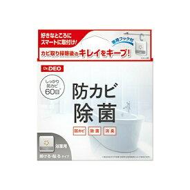 カーメイト DSD15 ドクターデオ Dr.DEO 常設タイプ お風呂の防カビ用