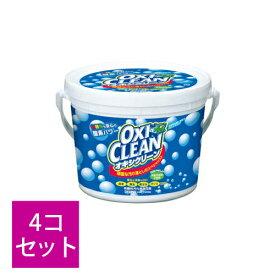 【まとめ買い×4】オキシクリーン 1500g 粉末タイプ お徳用サイズ ×4点セット ( 4582107953718 )