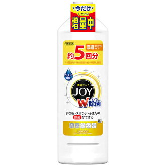 795 ml of fragrance refills (joy kitchen detergent) of the detergent sparkling lemon for the P&G sanitization Joey compact tableware (4902430741491) ※In the case of a package change, there is it