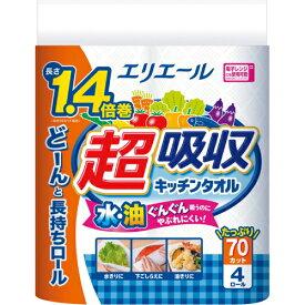 大王製紙 エリエール 超吸収キッチンタオル 4ロール× 70カット ( 2枚重ね 70カット×4ロール キッチンペーパー ) ( 4902011724028 )