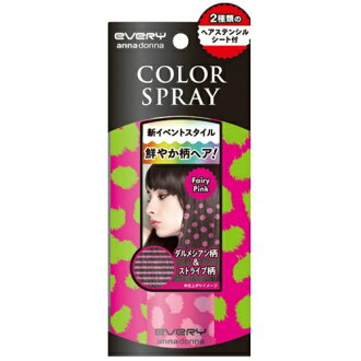 40 g of Anna Donna Rika Ebb rasas play fairy pink