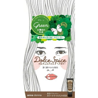 Anna Donna dolce spice hair color (for the white hair) green