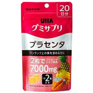 UHA味覚糖グミサプリプラセンタ20日分40粒入1個