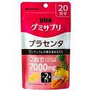 【送料無料・まとめ買い×3】UHA味覚糖 グミサプリ プラセンタ 20日分 40粒入 1個