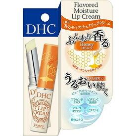 DHC 香る モイスチュア リップクリーム はちみつ 1.5g
